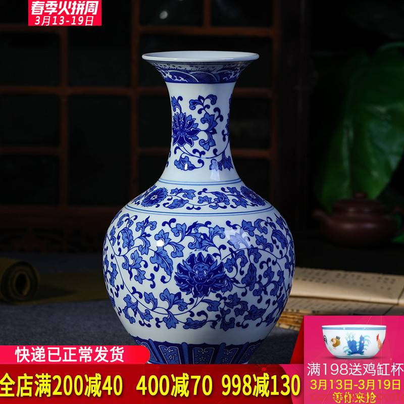 Jingdezhen ceramics modern new Chinese antique blue and white porcelain vases, flower home sitting room adornment is placed