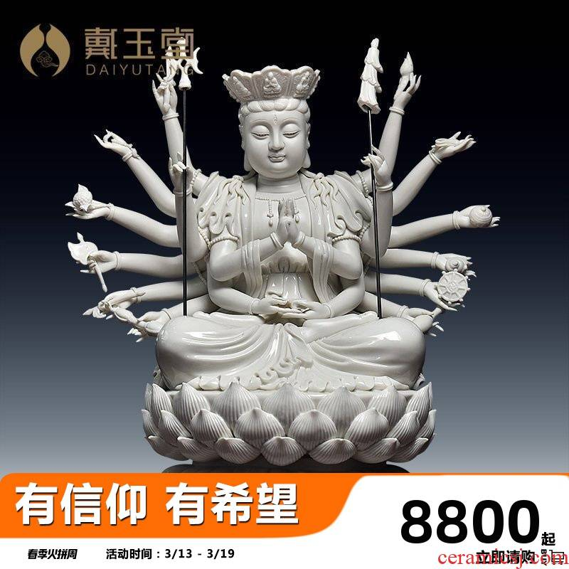 Yutang dai Lin Jiansheng quasi Zhi guanyin must mention the porcelain carving master Buddha mother/quasi hand guanyin D03 18-244