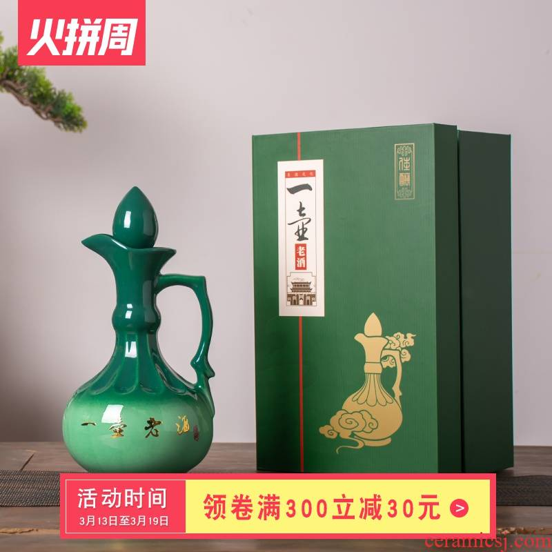 Ceramic bottle 1 catty creative empty bottles with gift box wine suits for archaize home liquor sealing hip flask with a gift