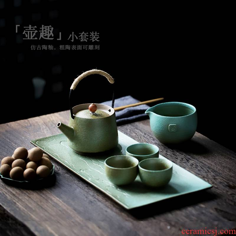 ShangYan Japanese dry tea set tea service suit contracted small ceramic tea sets of kung fu tea set the whole household