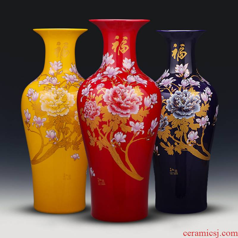Jingdezhen ceramics super - large landing big vase large Chinese red Chinese style home sitting room adornment is placed