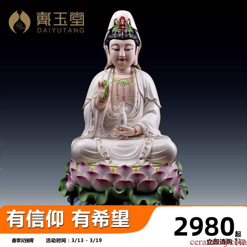 Yutang dai ceramic avalokitesvara worship Buddha furnishing articles household small fire color/22 inches three guanyin