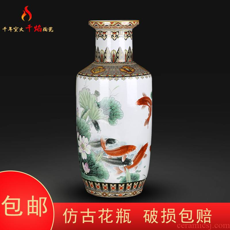 Jingdezhen ceramics vase lotus landing fish well - off admiralty bottles of Chinese style living room decoration decoration flower arrangement