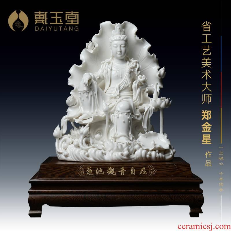 Yutang dai dehua ceramic Buddha Zheng Jinxing master hand signed boutique lianchi witnessing/D18-43