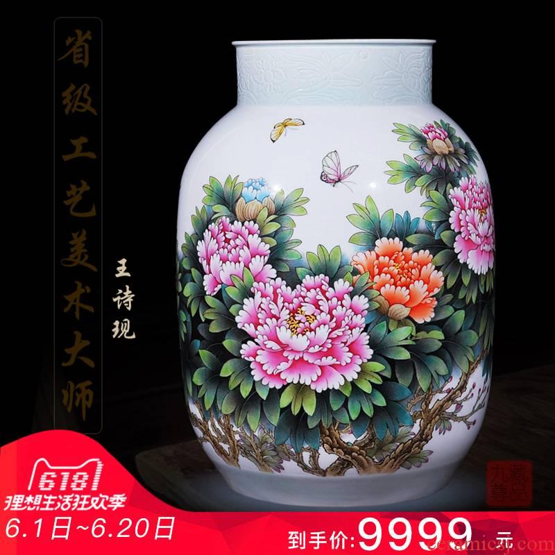 Jingdezhen ceramics Wang Shixian handpainted national color peony vase decoration handicraft furnishing articles in the living room