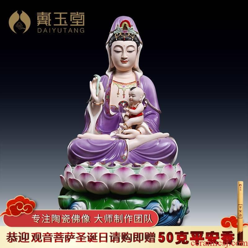 Yutang dai ceramic color kwan Yin - statute home sitting room to furnishing articles/SongZi guanyin temple