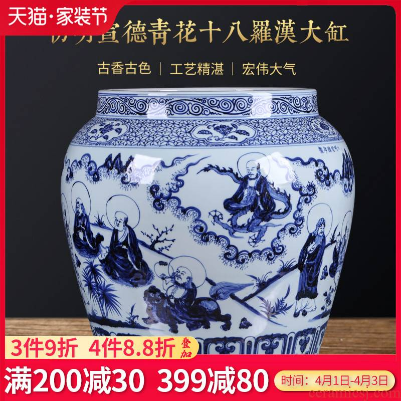 Jingdezhen ceramic aquarium place large flower pot imitation Ming xuande is blue and white porcelain of the big Chinese courtyard sitting room adornment