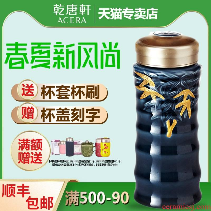 Do Tang Xuan porcelain cup bamboo double gold cup powder with gradients of gold cup spot glass cup