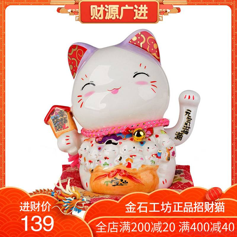 Stone workshop plutus cat waved ceramic household electric plutus cat sitting room place store opening creative gift