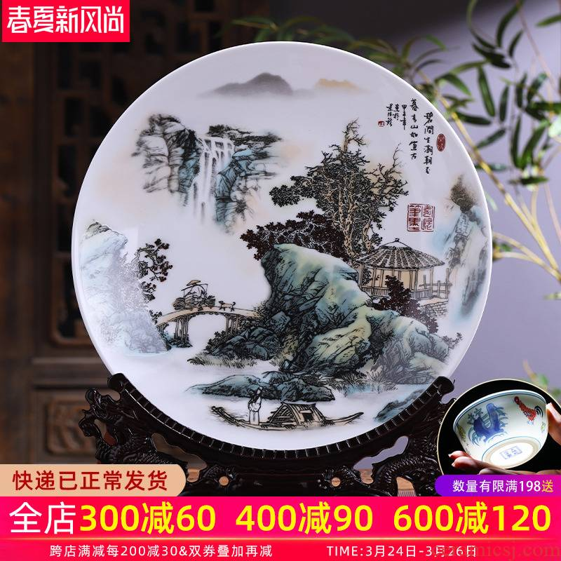 Large size 41 cm jingdezhen ceramic hang dish handicraft furnishing articles household act the role ofing is tasted modern Chinese style living room decoration plate