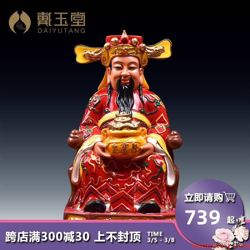 Fan li yutang dai ceramics wealth of Buddha enshrined the opened the gift shop furnishing articles cornucopia in red the god of wealth