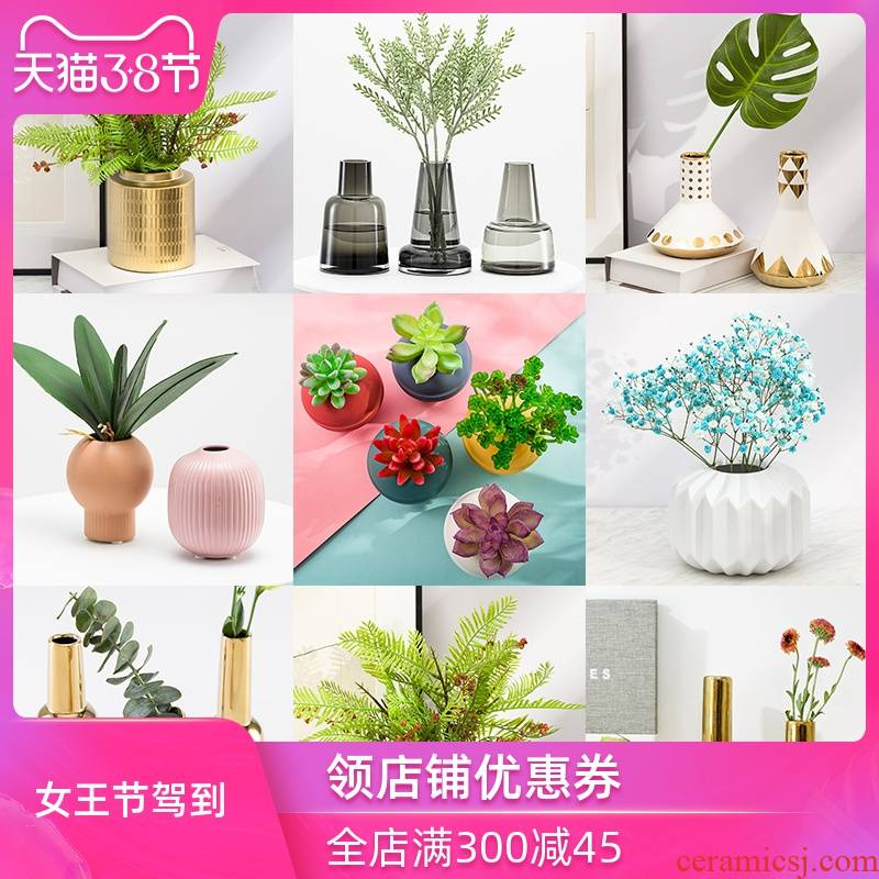 Nordic small pure and fresh and ceramic floret bottle furnishing articles TV ark, porch decoration flower arranging dried flower mini glass flowers