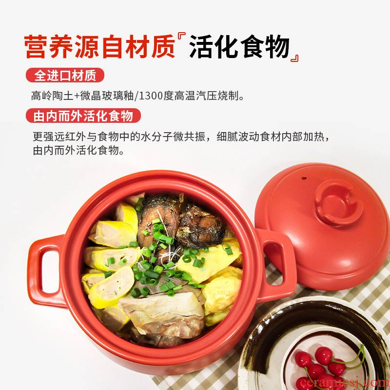 Casserole stew soup household gas ceramic pot high - temperature Casserole soup rice special trumpet