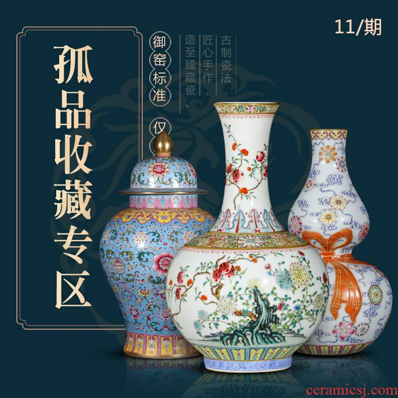 Weekly update 11 issue of imitation the qing qianlong solitary their weight.this auction collection jack ceramic vases, furnishing articles