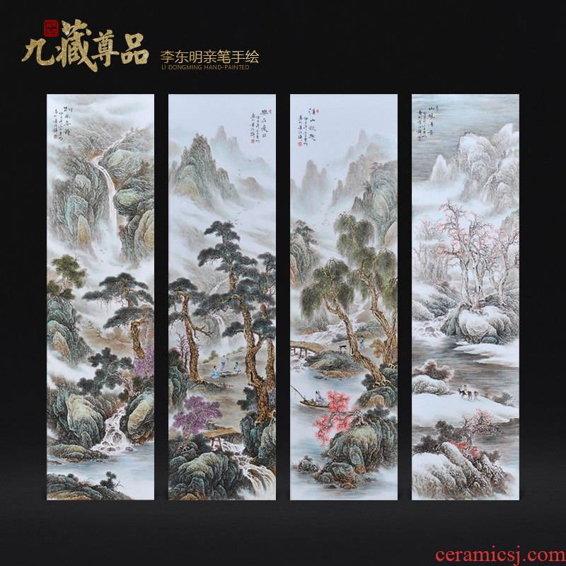 Jingdezhen ceramic dong - Ming li hand - made pastel scenery, spring, summer, autumn and winter adornment porcelain plate paintings of Chinese style living room furnishing articles