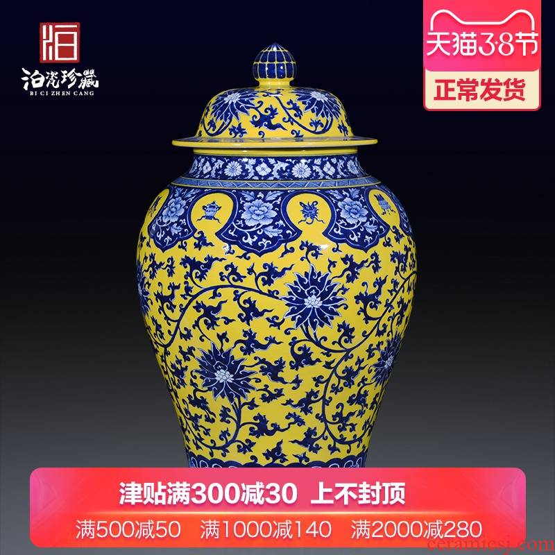 Jingdezhen ceramics imitation the qing qianlong bound lotus huang scramble for general flower pot sitting room home decor collection furnishing articles