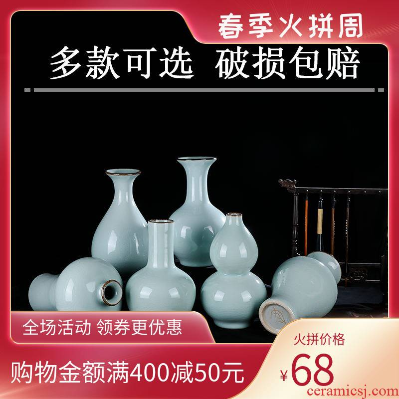 Jingdezhen ceramics vase furnishing articles up crack decoration of Chinese ancient frame wine sitting room ikebana arts and crafts