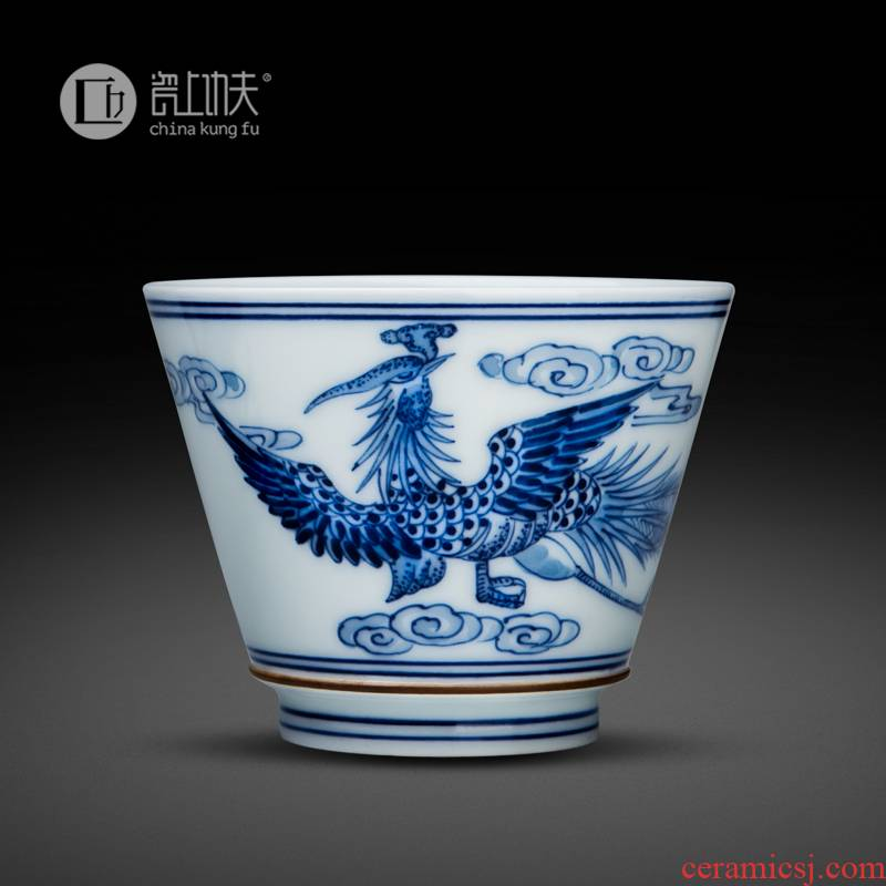 Jingdezhen blue and white porcelain ceramic cups hand - made longfeng lines perfectly playable cup paint for a cup of retro master cup only