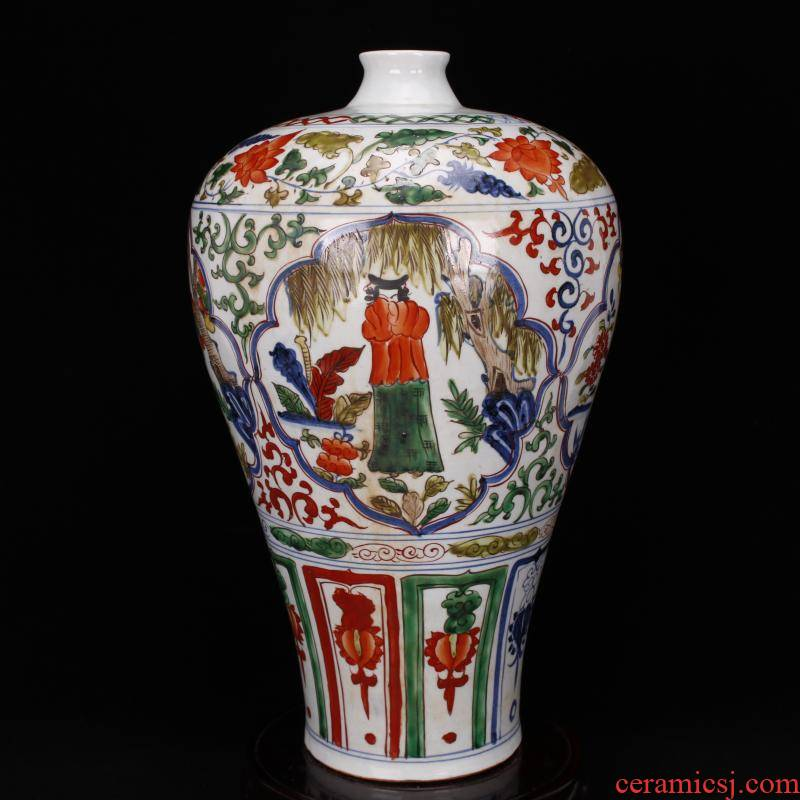 Jingdezhen RMB imitation antique antique color bucket color characters grain mei bottles of vintage ceramic decoration old items collection