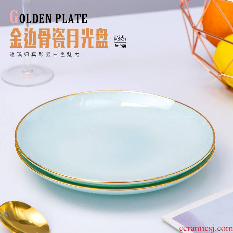 Up Phnom penh celadon dish home breakfast dish ipads porcelain 8 inches 0 shallow dish food dish plate ceramic tableware