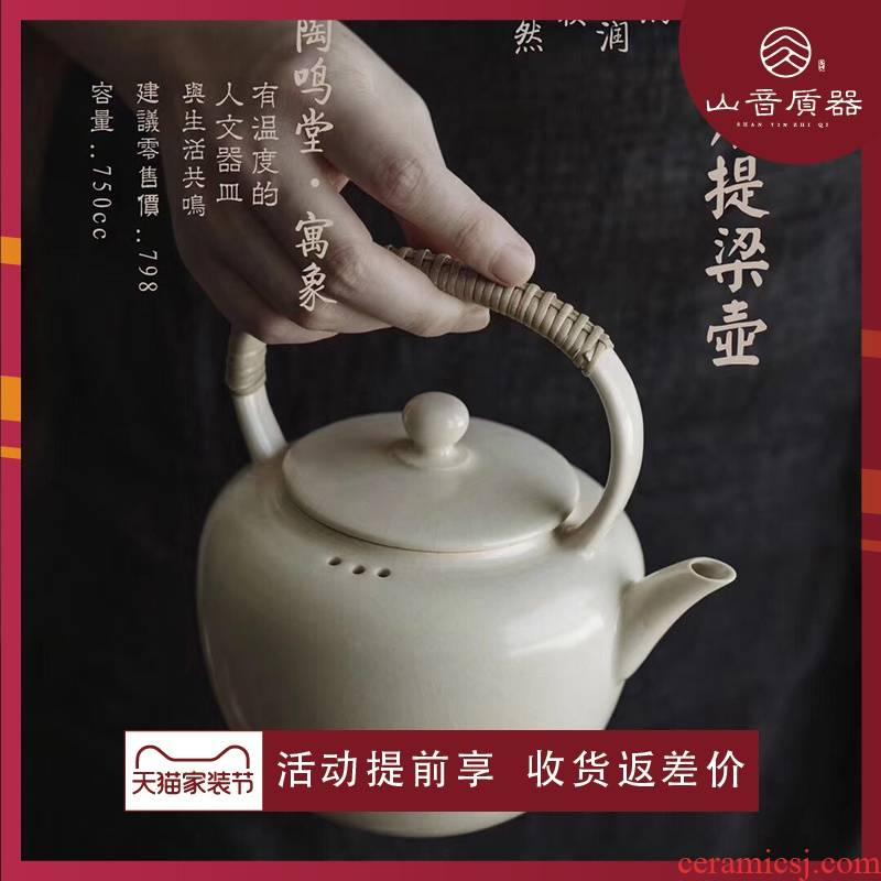 TaoMingTang combine like plant ash pot of cooked pot girder cloud shoulder capacity of 650 ml to send the old white tea 】 【
