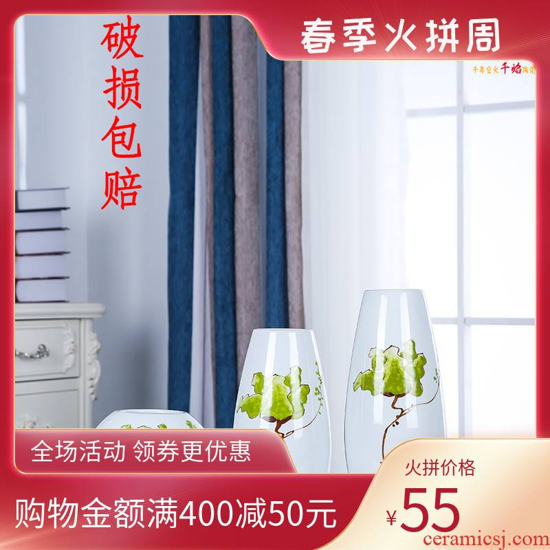 Jingdezhen ceramics I and contracted white vase small sitting room dried flowers flower arrangement table decorations furnishing articles