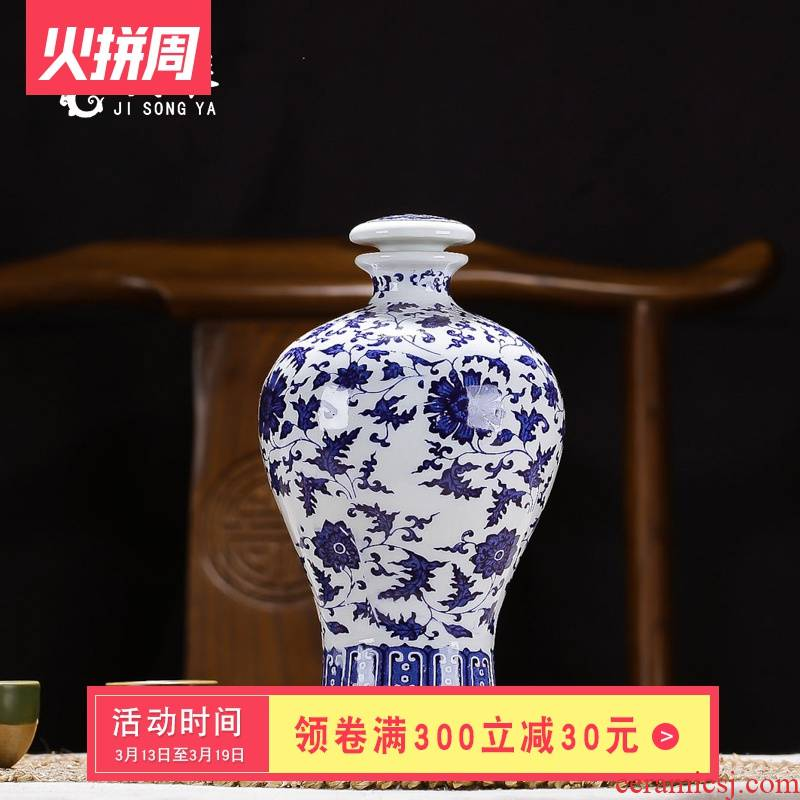Ceramic bottle wine pot small jars 2 jins of jingdezhen blue and white porcelain jars may scattered liquor bottle empty wine bottle of wine