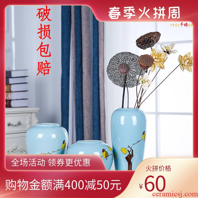 Jingdezhen ceramics vase desktop sitting room, the study of modern Chinese style is contracted fashion three - piece furnishing articles and flowers and birds