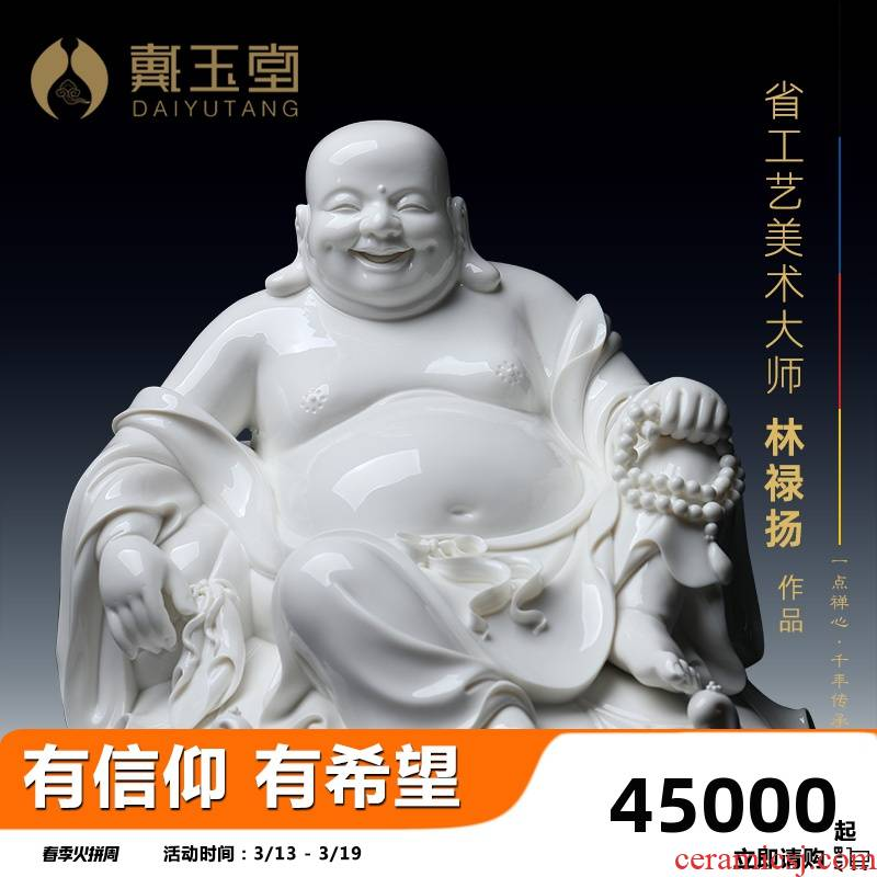 Yutang dai dehua ceramic collection furnishing articles at the provincial level master manually signed limited works by Dutch bead maitreya
