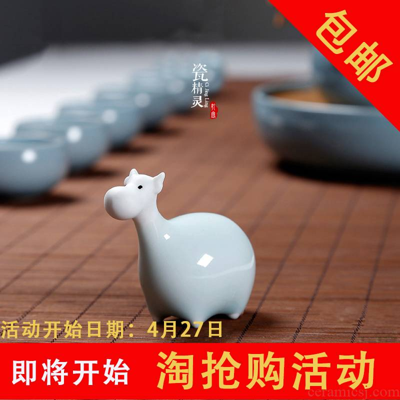 Tea furnishing articles pet rat ox tiger rabbit Chinese zodiac snake horses sheep monkey chicken dog pig lovely mini of pet celadon Tea plays