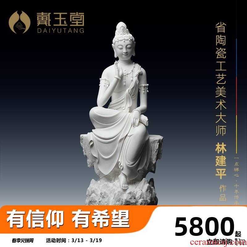 Jian - pin Lin yutang dai meditation guanyin bodhisattva manually signed limited - edition ceramic Buddha its art furnishing articles