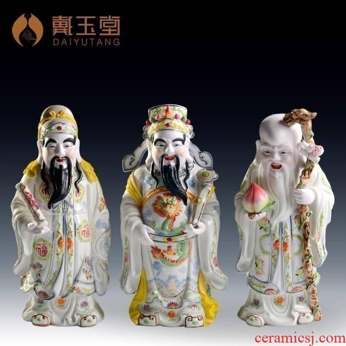 Yutang dai fu lu shou samsung household ceramics god of wealth Buddha claus gifts home furnishing articles