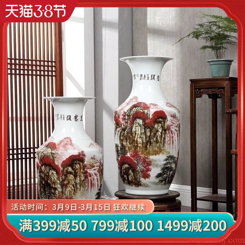 Jingdezhen ceramic hand - made luck, large vases, flower arranging new Chinese style household landing, the sitting room porch place