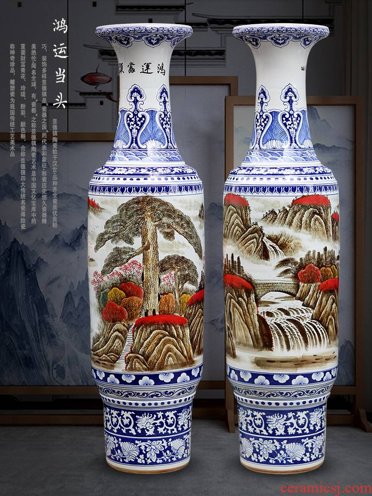 Jingdezhen ceramic hand - made luck big vase hotel lobby company sitting room floor furnishing articles opening gifts