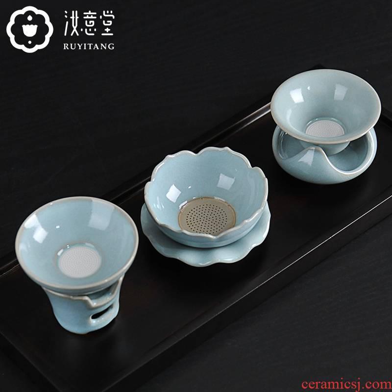 Your up ceramic) kung fu tea tea filter accessories zero with tea filter pinhole tea tea tea filters