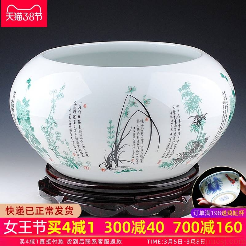Hong xuan jingdezhen ceramics by patterns large shallow goldfish bowl refers to basin creative home furnishing articles