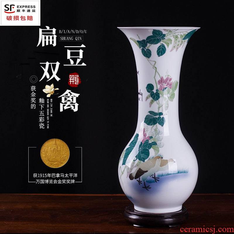 The Under glaze color porcelain hand - made panama lentils double poultry medium vase home sitting room porch place liling porcelain