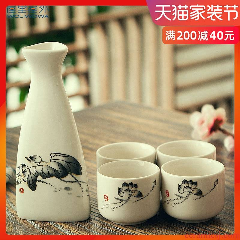 Ink painting wind ceramic wine suits for liquor liquor cup rice wine a cup wine jar of wine