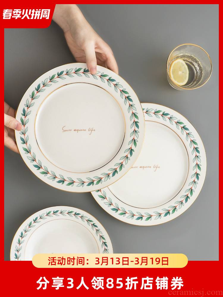 Nordic up phnom penh ceramic western food steak dishes home dishes creative web celebrity ins wind breakfast tray tableware leaves