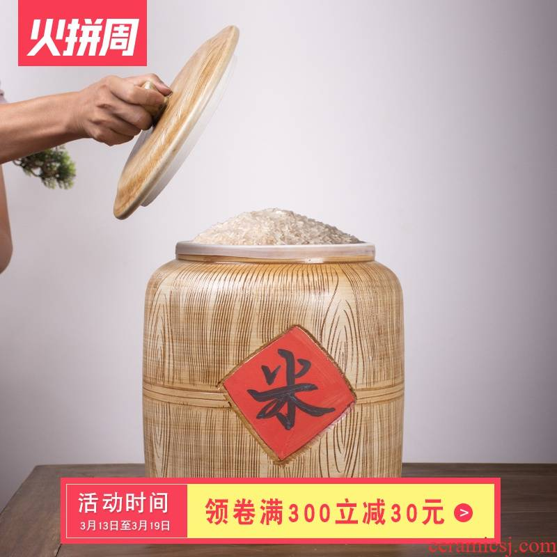 Jingdezhen ceramic barrel imitation solid wood with cover ricer box 10 jins 30 jins of 50 kg of flour barrels household seal storage tank