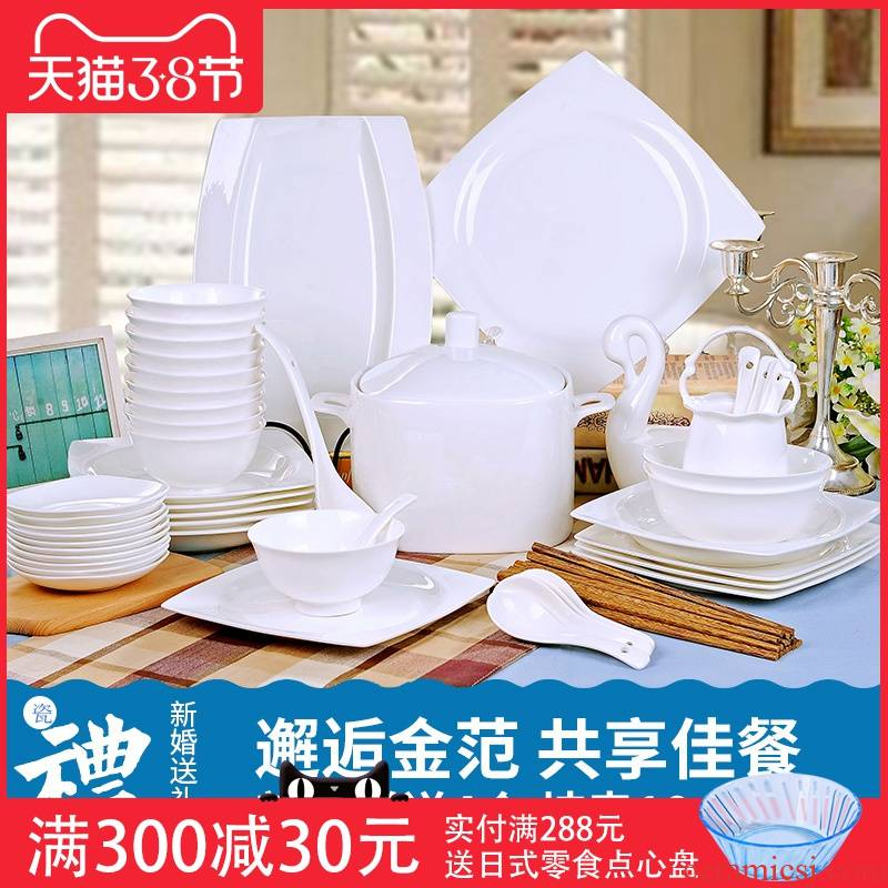 White ipads porcelain tableware suit of jingdezhen ceramic tableware bowl dish disk of a complete set of dishes economic household utensils