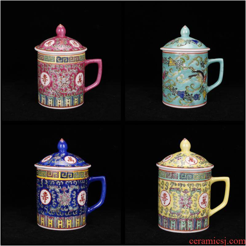 Jingdezhen system during the cultural revolution pastel stays in cover cup old teacup antique reproduction antique goods chinaware
