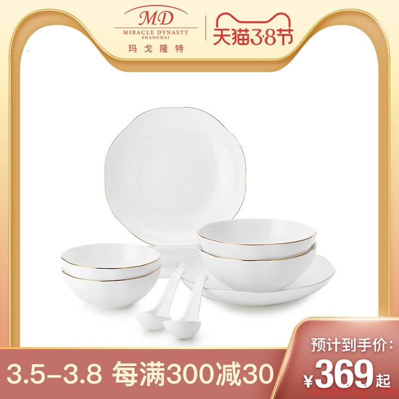 Margot lunt charge in 2-4 doses ipads porcelain tableware suit household dishes to gift box packaging
