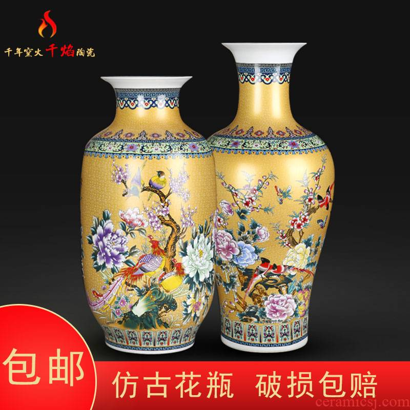 Jingdezhen ceramics yellow colored enamel big vase painting of flowers and household flower arrangement sitting room adornment TV ark, furnishing articles