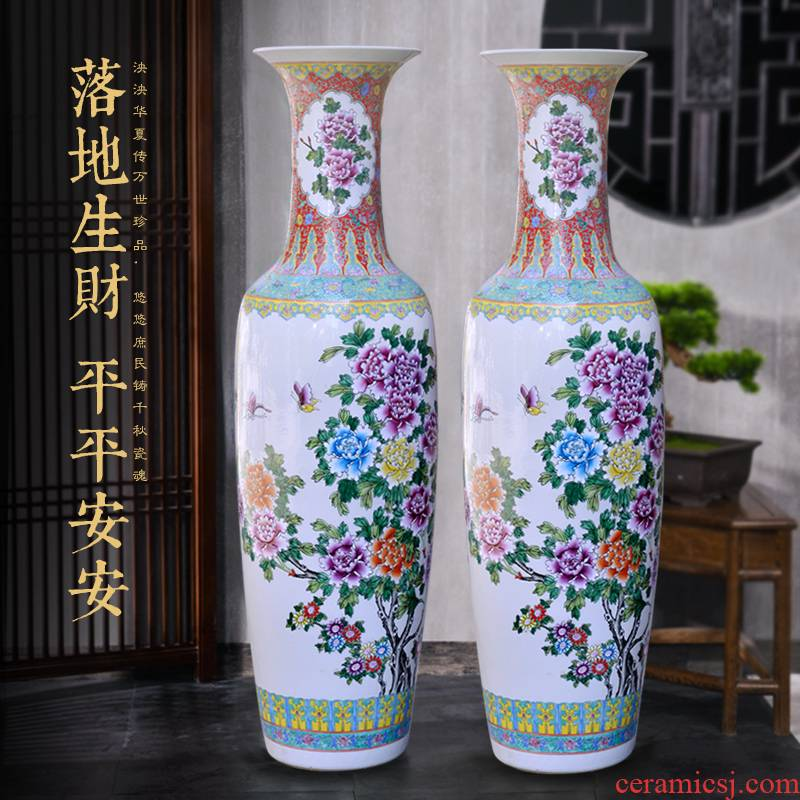 Jingdezhen ceramics hand - made peony of large vase decoration to the hotel opening party furnishing articles customized gifts