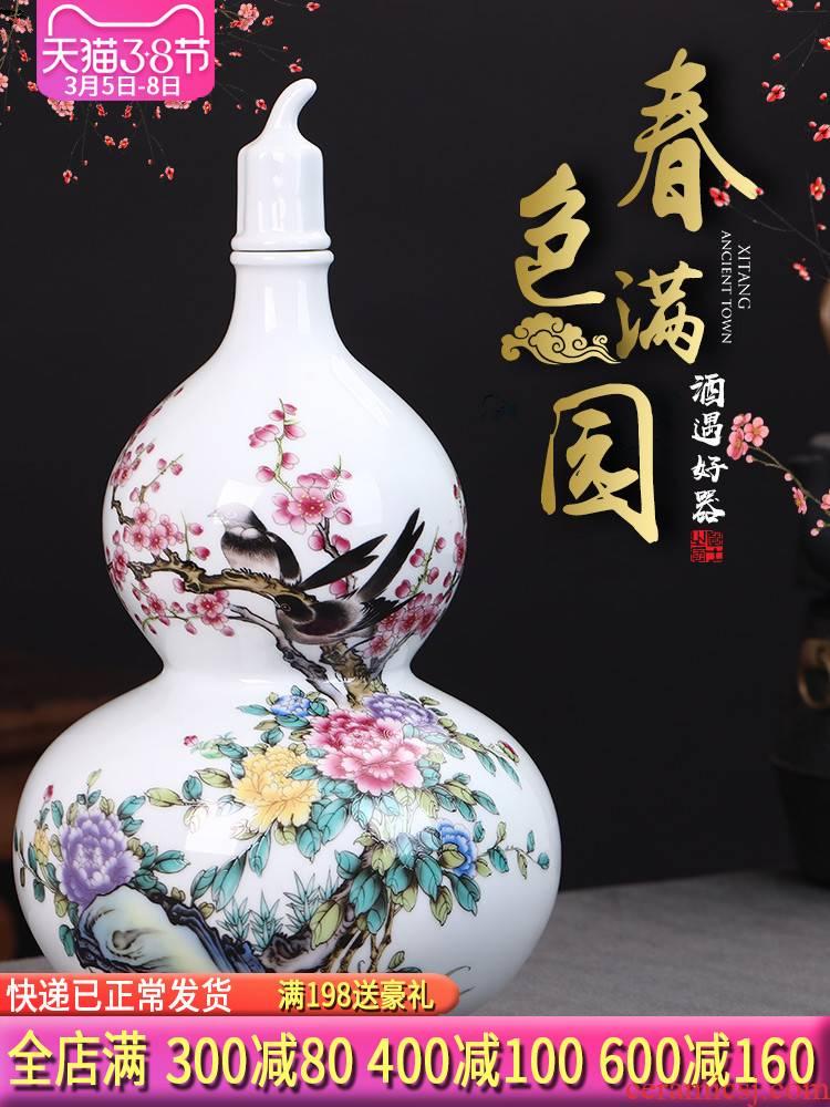 Hu jun archaize of jingdezhen classical move 10 jins to ceramic bottle wine jar empty wine bottle gourd furnishing articles