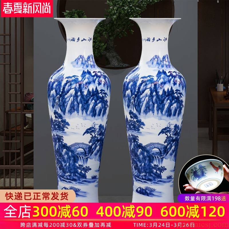 Jingdezhen ceramics of large blue and white porcelain vase large new Chinese style home sitting room adornment hotel decoration