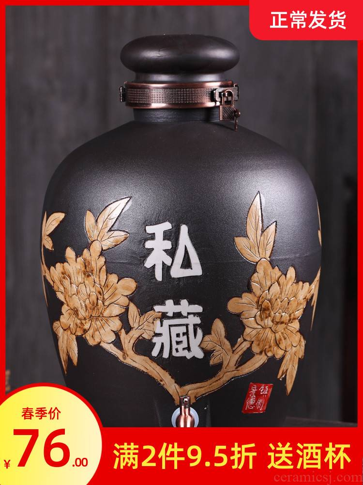 Jingdezhen ceramic terms jars bottle hip 10 jins 20 jins 50 pounds with leading archaize home sealing it as cans