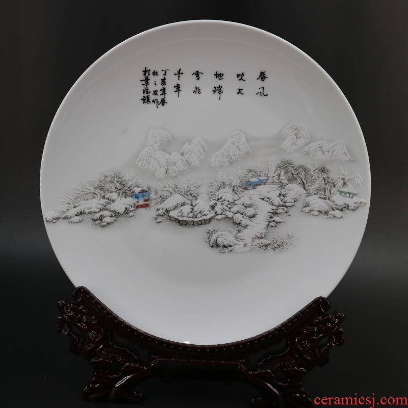 Archaize of jingdezhen porcelain the qing qianlong designs of Snow White porcelain dish the multi-ethnic Chinese style restoring ancient ways household adornment furnishing articles