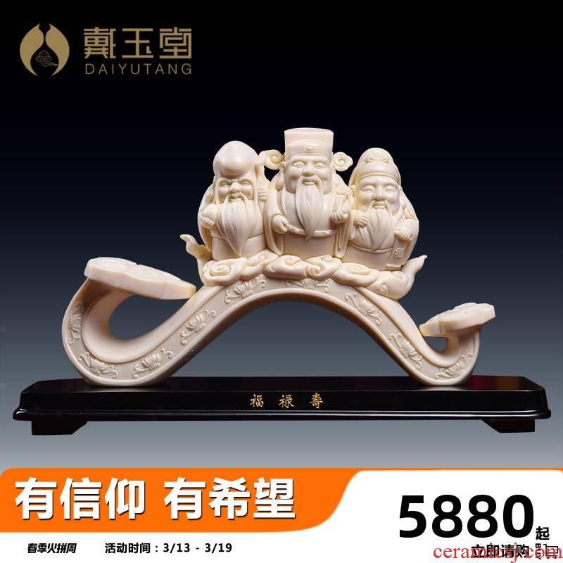 "Yutang dai jade Huang Fulu shou samsung gods sitting room ceramics handicraft decorative furnishing articles ""jixiangruyi"""